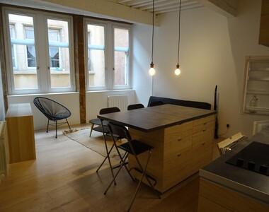 Location Appartement 2 pièces 40m² Lyon 05 (69005) - photo