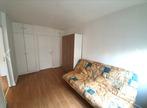 Vente Appartement 2 pièces 45m² Paris 10 (75010) - Photo 2