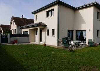 Vente Maison 4 pièces 122m² Charvieu-Chavagneux (38230) - Photo 1