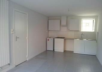 Location Appartement 1 pièce 22m² Saint-Priest (69800) - photo