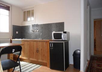 Vente Appartement 2 pièces 43m² Pugny-Chatenod (73100) - photo