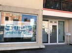 Location Local commercial 3 pièces 80m² Riedisheim (68400) - Photo 2