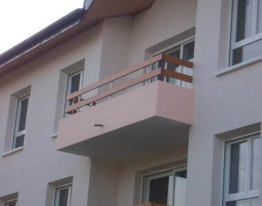 Location Appartement 4 pièces 78m² Marcellaz-Albanais (74150) - photo