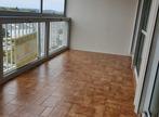 Location Appartement 3 pièces 74m² Saint-Priest (69800) - Photo 2