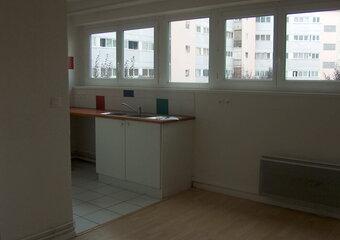 Location Appartement 2 pièces 34m² Pau (64000) - Photo 1