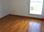 Vente Appartement 4 pièces 86m² Meylan (38240) - Photo 8