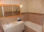 Vente Appartement 4 pièces 83m² Saint-Martin-d'Hères (38400) - Photo 4