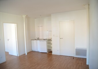 Location Appartement 2 pièces 37m² Pontchâteau (44160) - Photo 1