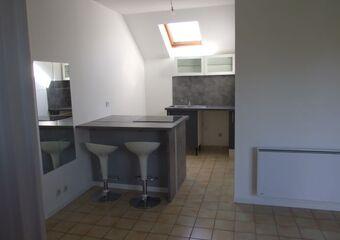 Vente Appartement 2 pièces 38m² Lardy (91510) - Photo 1