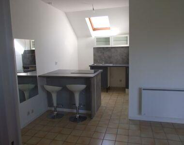Vente Appartement 2 pièces 38m² Lardy (91510) - photo
