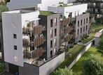 Résidence VOIRON centre Voiron (38500) - Photo 2