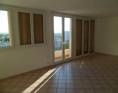 Location Appartement 3 pièces 68m² Saint-Priest (69800) - photo