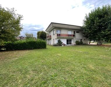 Vente Maison 6 pièces 200m² Bellerive-sur-Allier (03700) - photo