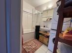 Location Appartement 5 pièces 86m² Montigny-lès-Metz (57950) - Photo 5