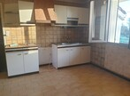Sale House 5 rooms 92m² Arthon-en-Retz (44320) - Photo 3