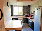 Vente Appartement 4 pièces 62m² Grenoble (38000) - Photo 4