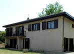 Vente Maison 7 pièces 170m² Vernaison (69390) - Photo 12