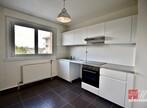 Vente Appartement 3 pièces 58m² Ambilly (74100) - Photo 1