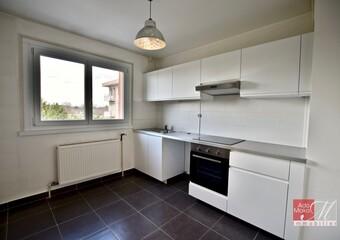 Vente Appartement 3 pièces 58m² Ambilly (74100) - photo