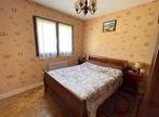 Vente Maison 3 pièces 77m² Gujan-Mestras (33470) - Photo 4