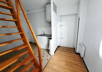 Location Appartement 2 pièces 32m² Nantes (44000) - Photo 1