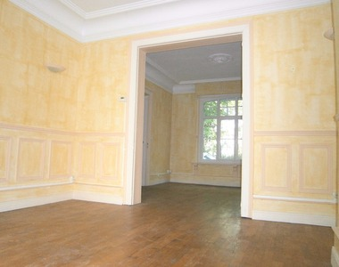 Vente Maison 7 pièces 150m² Arras (62000) - photo
