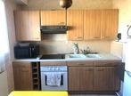 Vente Appartement 2 pièces 61m² Roanne (42300) - Photo 3