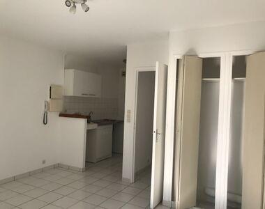 Vente Appartement 1 pièce 26m² Lardy (91510) - photo