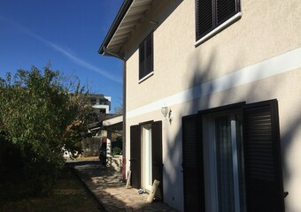 Vente Maison 10 pièces 300m² Thonon-les-Bains (74200) - Photo 1