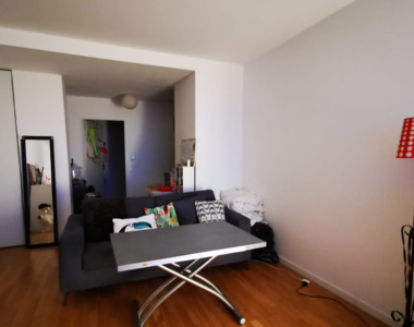 Vente Appartement 1 pièce 35m² Paris 13 (75013) - photo