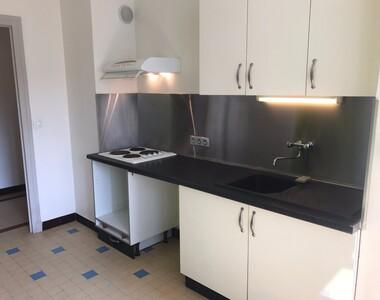 Location Appartement 2 pièces 66m² Grenoble (38100) - photo