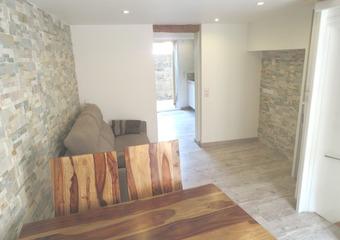 Vente Maison 3 pièces 70m² Pia (66380) - Photo 1