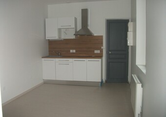 Location Appartement 2 pièces 34m² Chauny (02300) - Photo 1