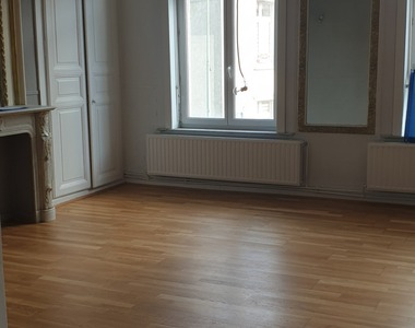 Vente Maison 9 pièces Bourbourg (59630) - photo