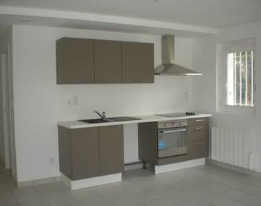 Location Appartement 1 pièce 31m² La Côte-Saint-André (38260) - photo