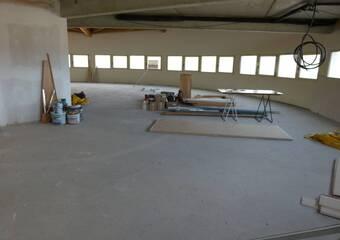 Vente Local commercial 1 pièce 270m² Monistrol-sur-Loire (43120) - photo