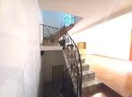 Vente Maison 4 pièces 112m² Givry (71640) - Photo 3