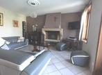 Vente Maison 5 pièces 1m² Dracy-le-Fort (71640) - Photo 5