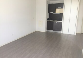 Location Appartement 1 pièce 19m² Saint-Martin-le-Vinoux (38950) - Photo 1