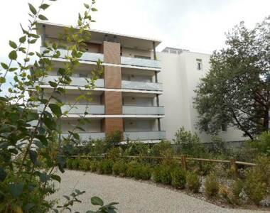 Location Appartement 1 pièce 34m² Gières (38610) - photo