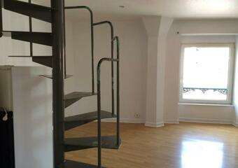 Vente Appartement 2 pièces 43m² MULHOUSE - photo
