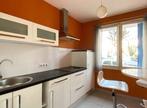 Vente Appartement 4 pièces 85m² Voiron (38500) - Photo 14