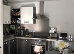 Location Appartement 3 pièces 64m² Brumath (67170) - Photo 4