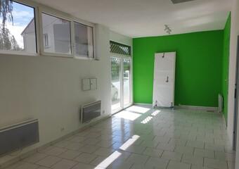 Location Local commercial 1 pièce 49m² Bellerive-sur-Allier (03700)