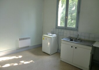 Location Appartement 1 pièce 29m² Grenoble (38000) - photo 2