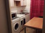 Location Appartement 3 pièces 48m² Bellerive-sur-Allier (03700) - Photo 5
