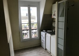 Vente Appartement 1 pièce 9m² Paris 16 (75016) - Photo 1
