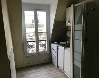 Vente Appartement 1 pièce 9m² Paris 16 (75016) - photo