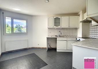 Vente Appartement 3 pièces 67m² Annemasse (74100) - Photo 1