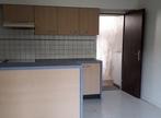 Vente Maison 5 pièces 150m² Blanzat (63112) - Photo 1
